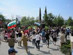 Концерт на Сите българи заедно